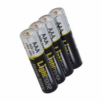 Lighthouse AAA Batteries Pk 4