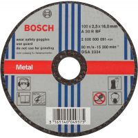 Flat Metal Cutting Disc 100 x 16mm Bore