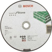Flat Stone Cutting Disc 230 x 22mm Bore