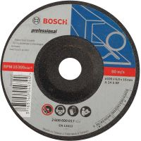 Metal Grinding Disc 100 x 16mm Bore